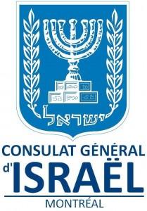 LOGO - Consulat général d'Israël (2011)